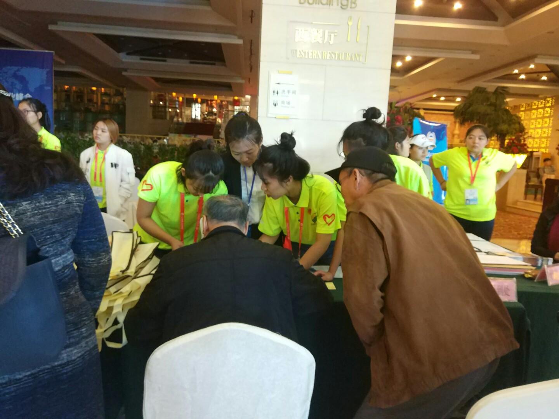 东北亚志愿者现场活动照片