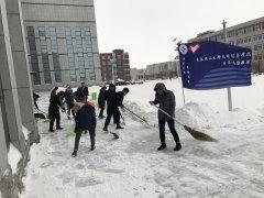 雪寒,心暖   长春理工大学光电信息学院